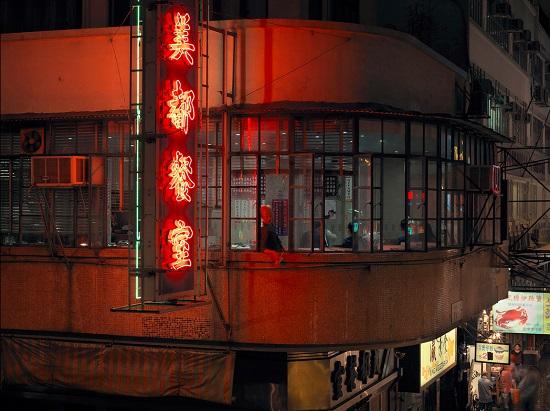 Hongkong-neon1