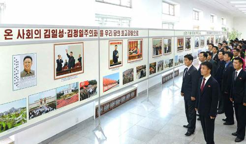 NK-photo-exhb