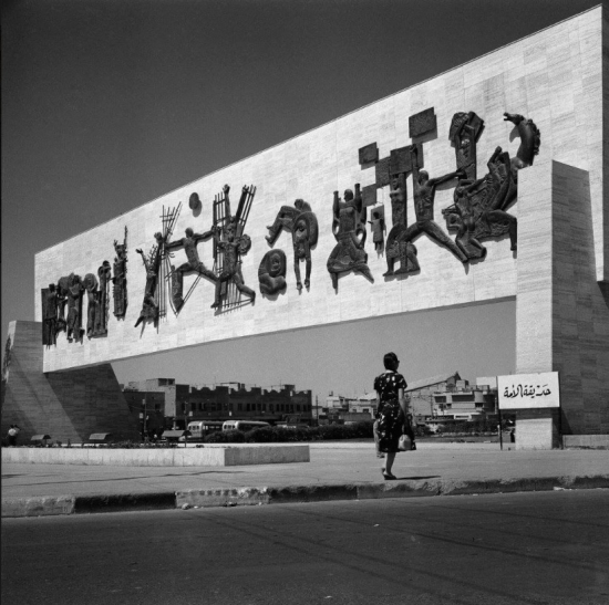 Latifalani-Tahrir Square  Baghdad  1962