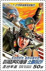 North-korean-stamp