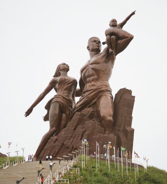African-renaissance