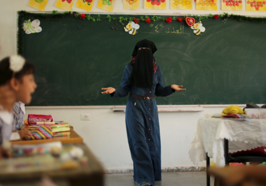 Palestinian-teacher