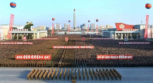 Pyongyang-h-bomb