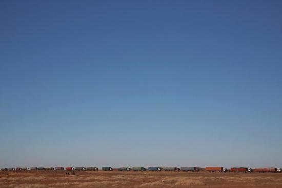 Mongolia19