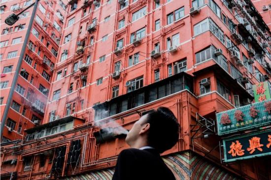 Hong-kong-red