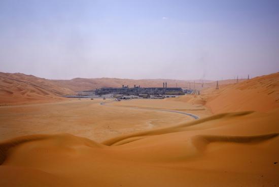 Arabia-oil2
