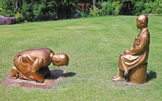 Comfort-woman-statue